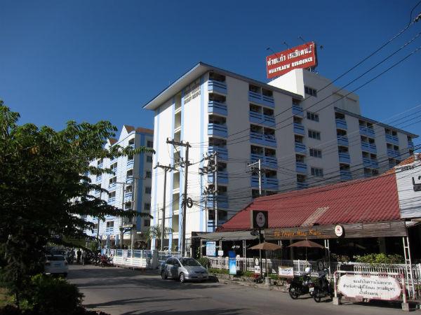 huya keaw residence v chiang mai